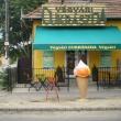 Végvári Cukrászda - Rákoskeresztúr, Ferihegyi út