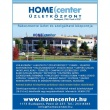 Home Center Üzletközpont